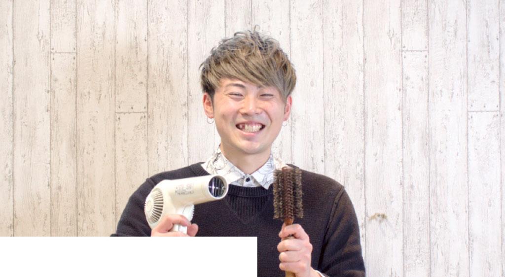 KOICHIRO NITSUMA