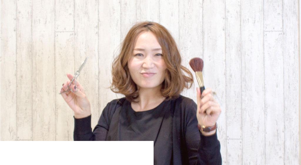 MIEKO SENZAKI